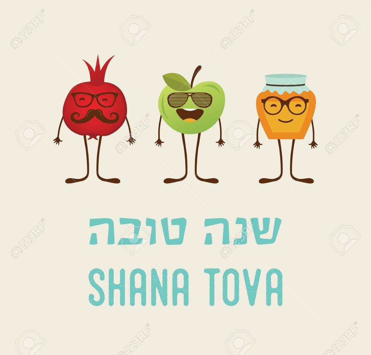 funny hipster rosh hashana symbols jewish new year happy new