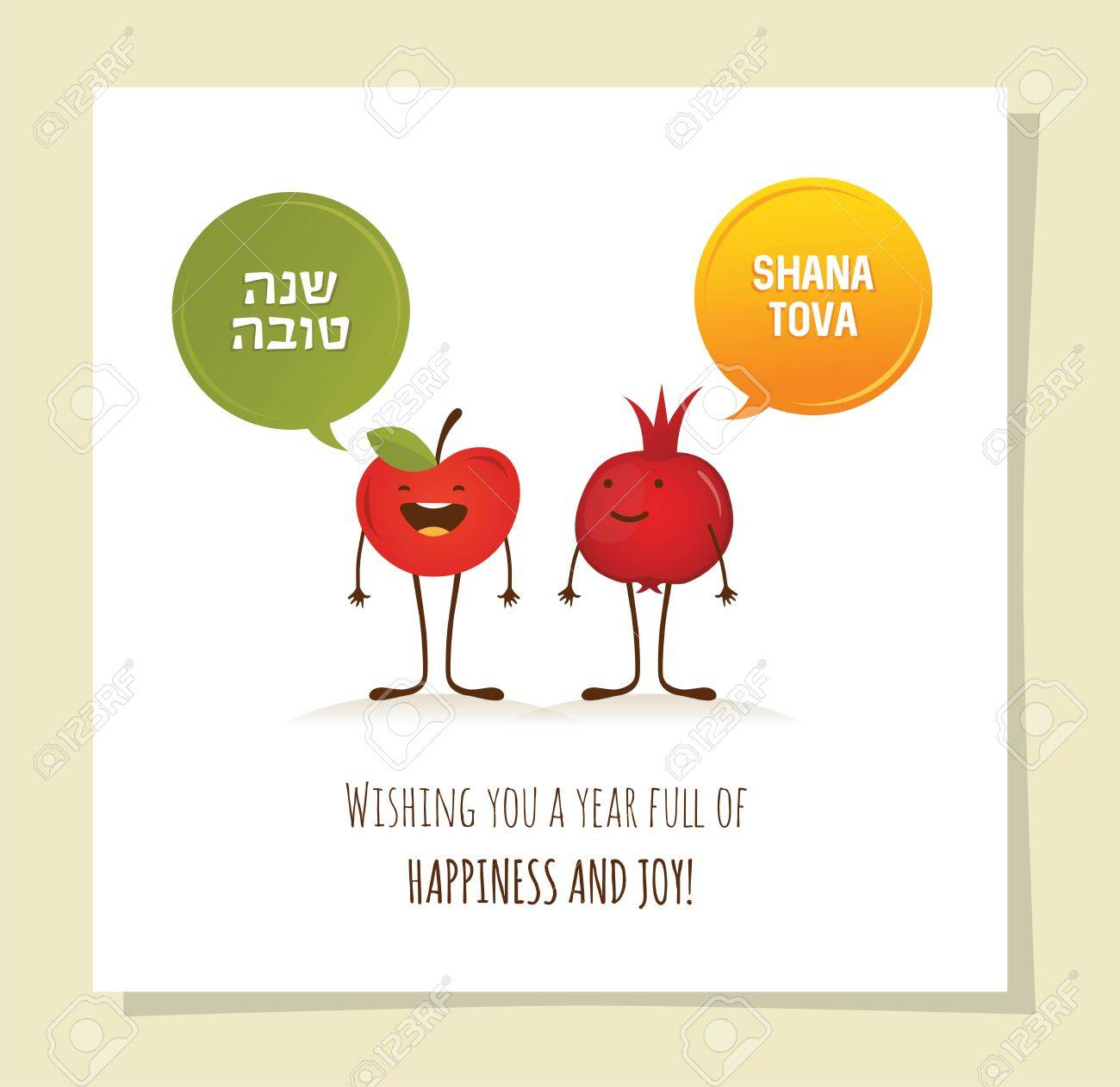 Funny Apple And Pomegranate On A Card For Rosh Hashana Jewish New Year Vector