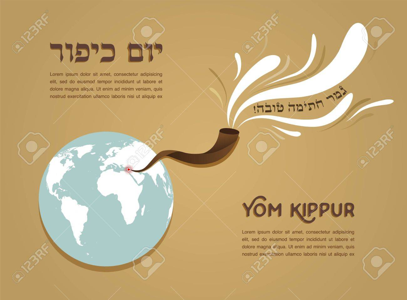 Shofar Horn Of Yom Kippur For Israeli And Jewish Holiday