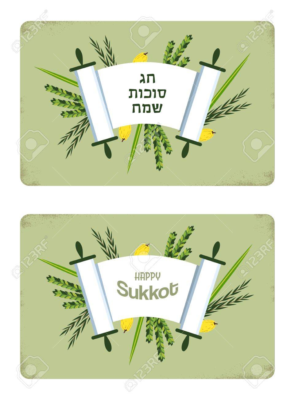 Greeting Cards For Jewish Holiday Sukkot Happy Sukkot In Hebrew