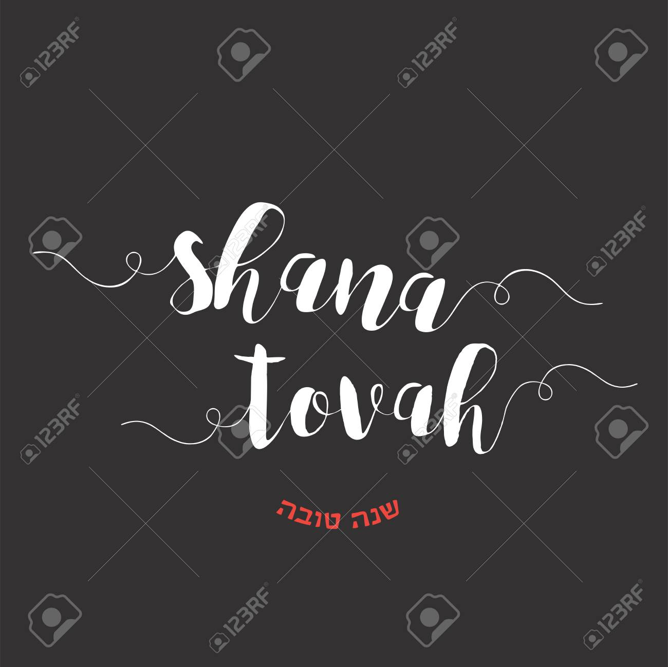 Jewish Holiday Rosh Hashanah Greeting Card Happy New Year In