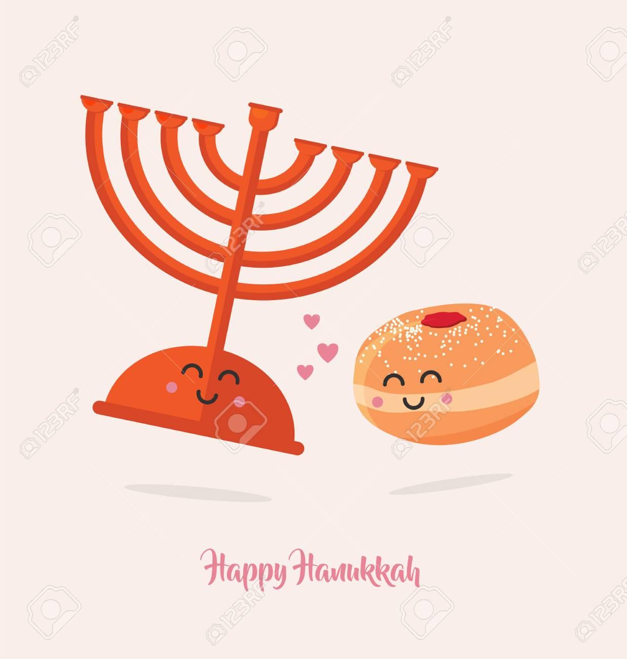 Hanukkah Dougnut And Menora Best Friends Jewish Holiday Symbols