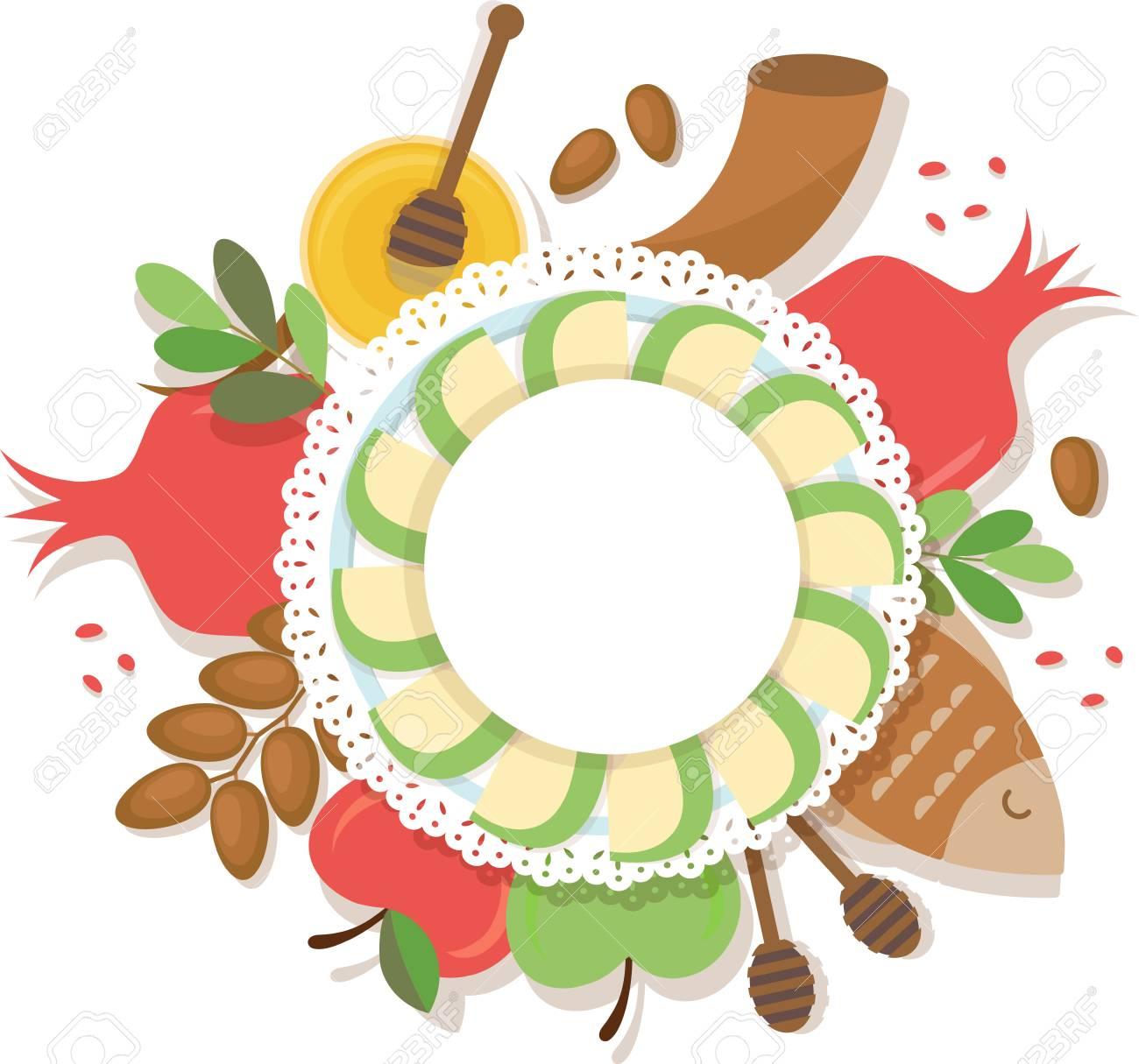 Symbols Of Jewish Holiday Rosh Hashana New Year Vector Template