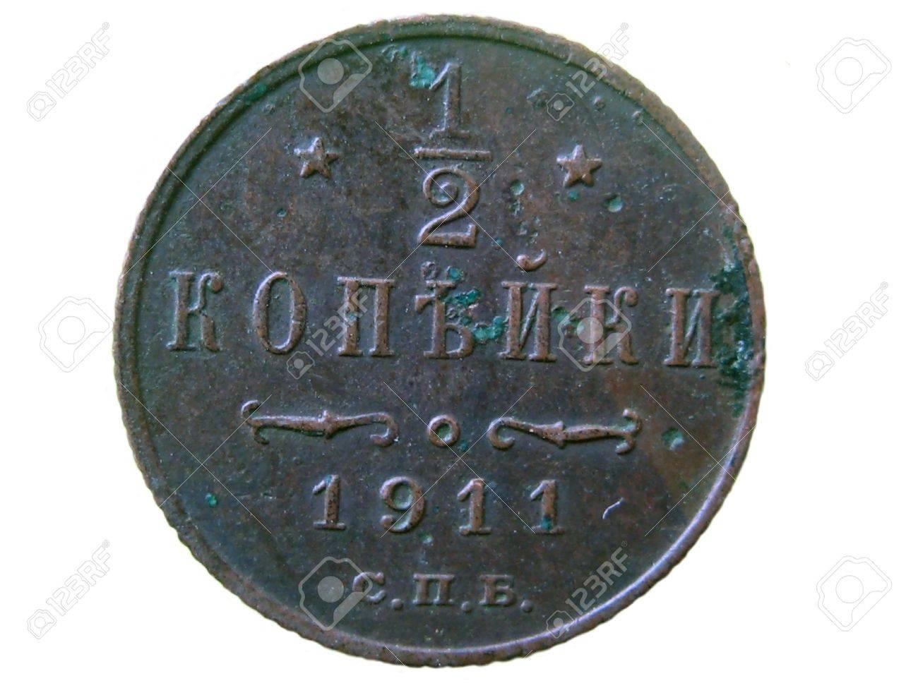 Coins: Ancient Vecchia Moneta