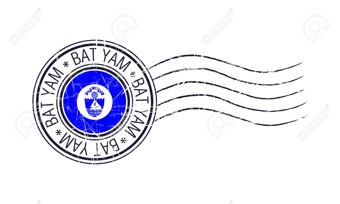 Bat Yam City Grunge Postal Rubber Stamp And Flag On White Background Standard Bild