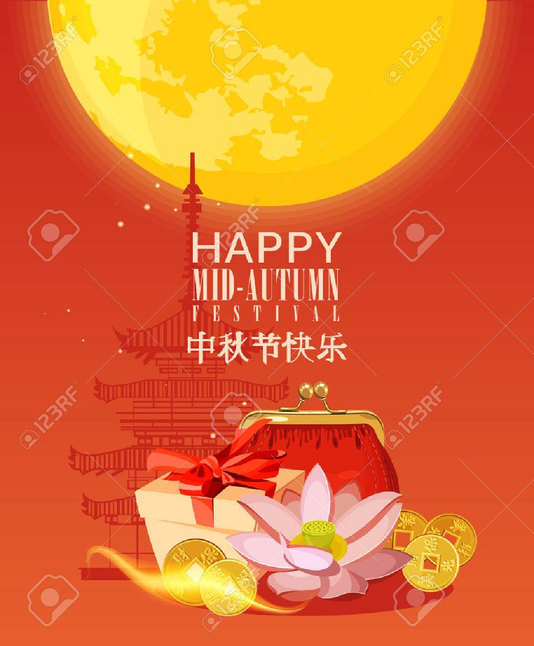 Mid Autumn Lantern Festival Vector Background Royalty Free Cliparts