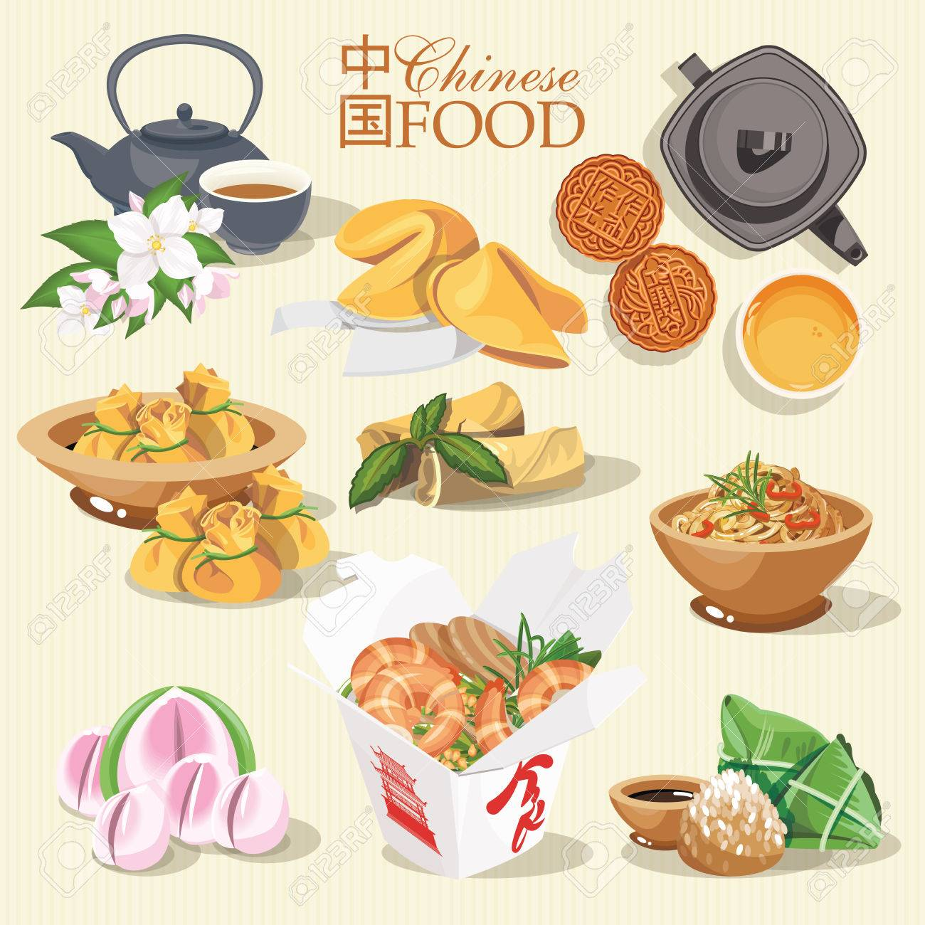Vector Set With Chinese Food Chinese Street Restaurant Or Homemade Royalty Free Cliparts Vectors And Stock Illustration Image 61589030
