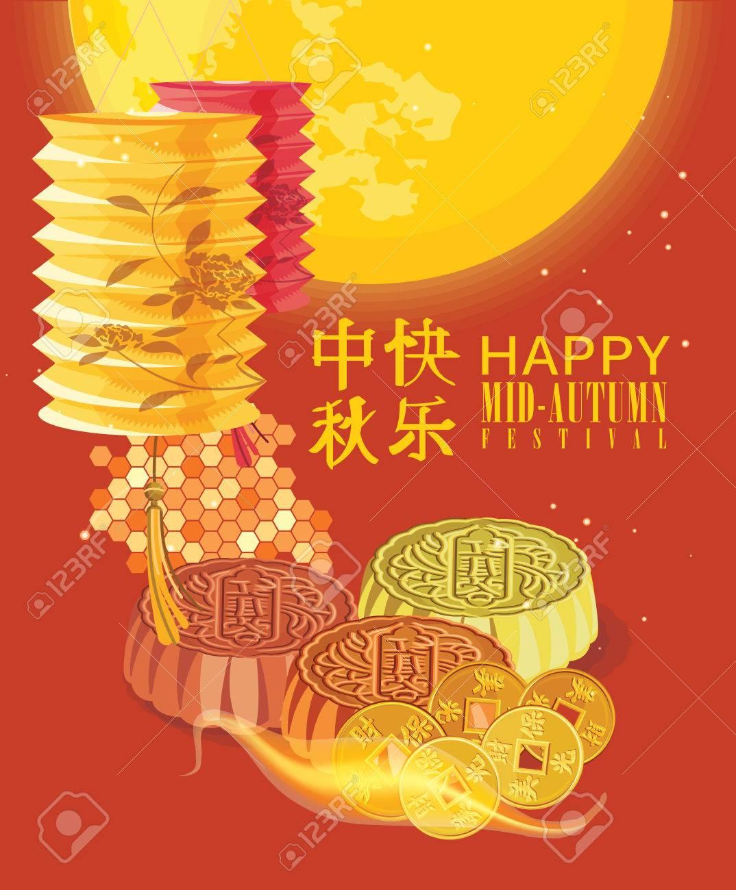 mid autumn lantern festival vector background with with moon