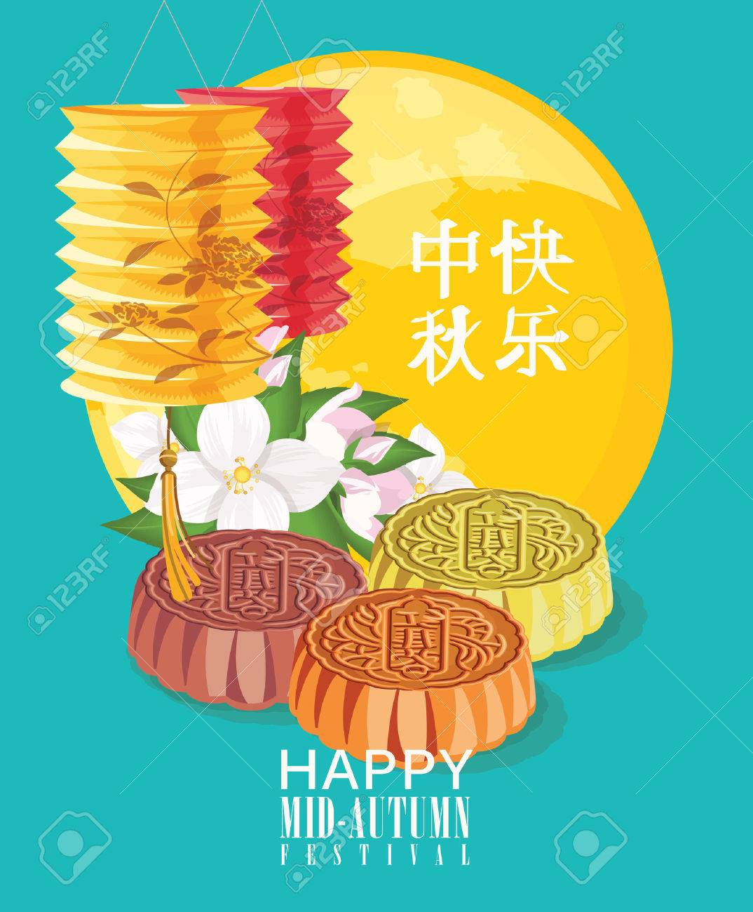 Mid Autumn Lantern Festival vector background with with moon cake and chinese lanterns. Translation: Happy Mid Autumn Festival on Chuseok - 61589152
