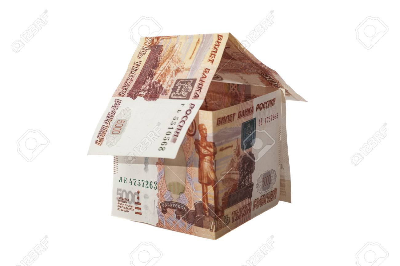 House of Russian 5000 rubles banknotes - 30182329
