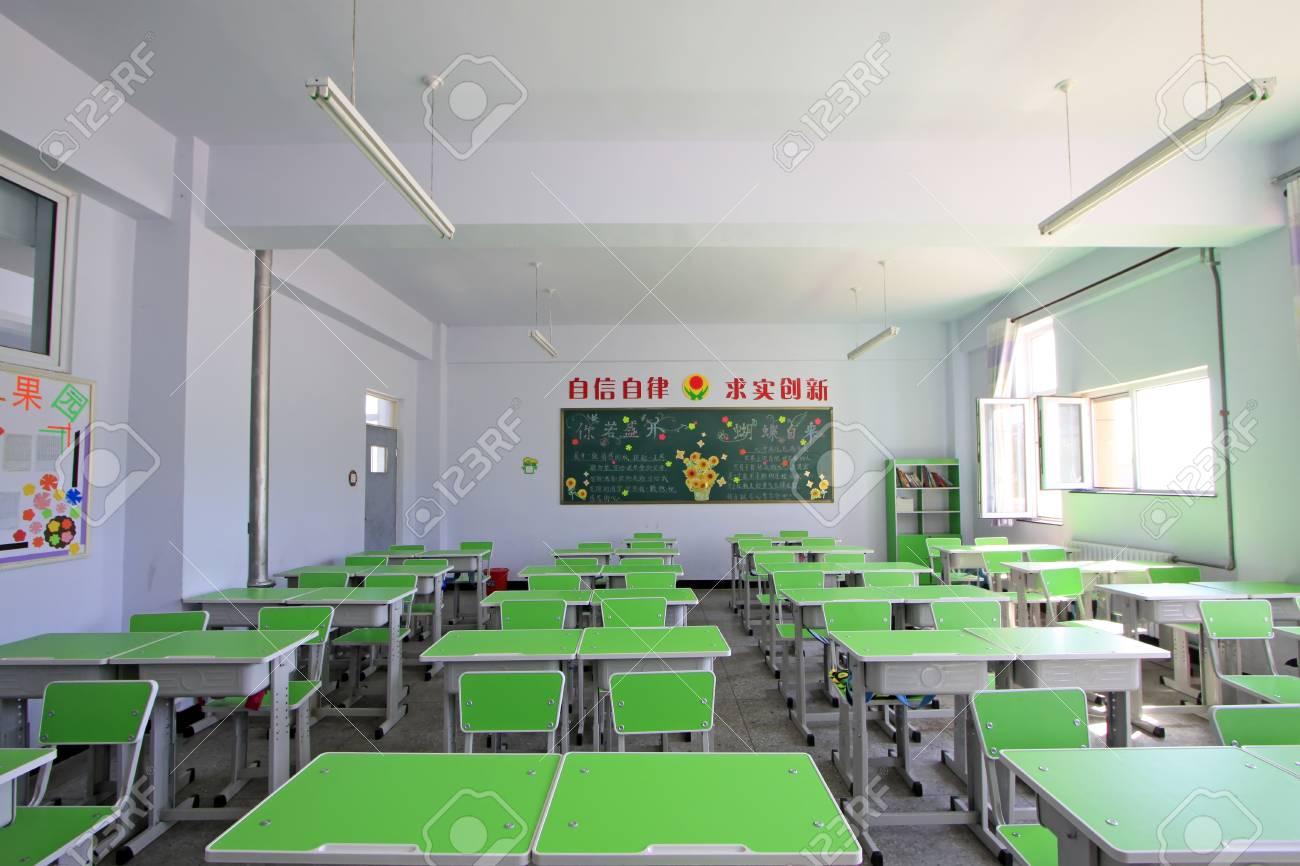 Et Classe L'école Chaises Dans PrimaireChine La Bureaux De shQrCtdx