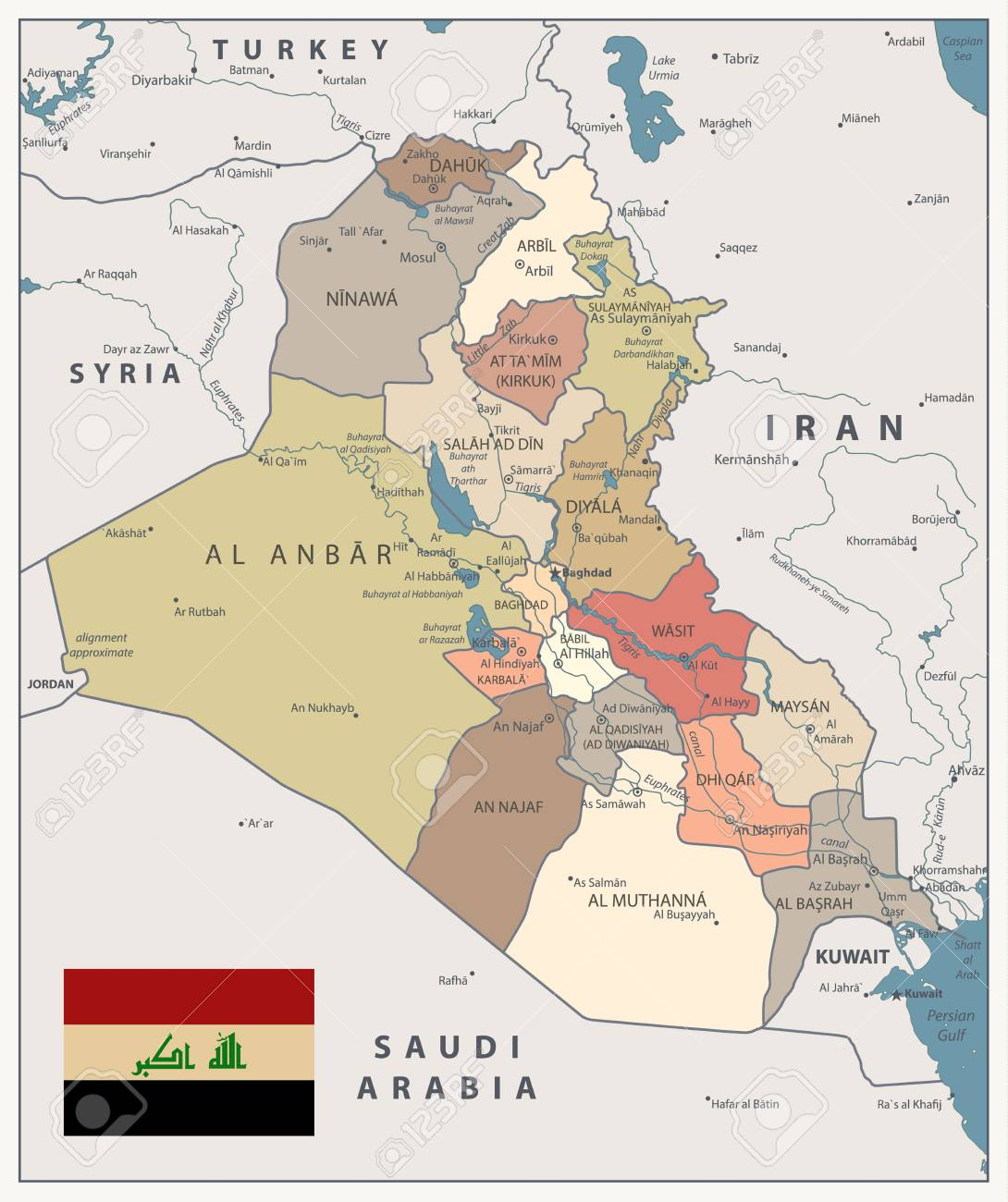 Iraq Map Vintage Color Map With Capital Baghdad, National Borders ...