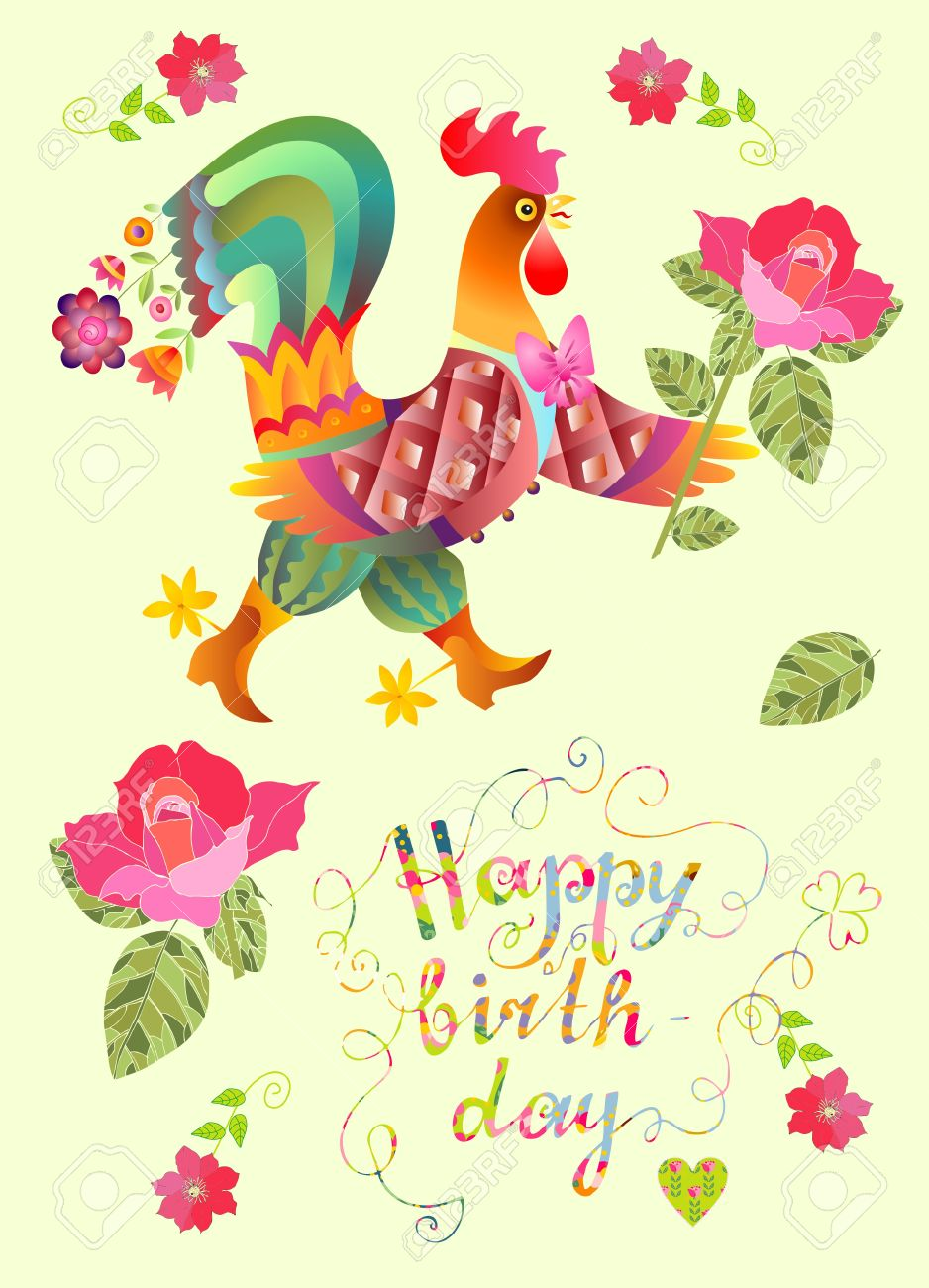 Colorful Cute Happy Birthday Card With Fairy Cock Flowers And