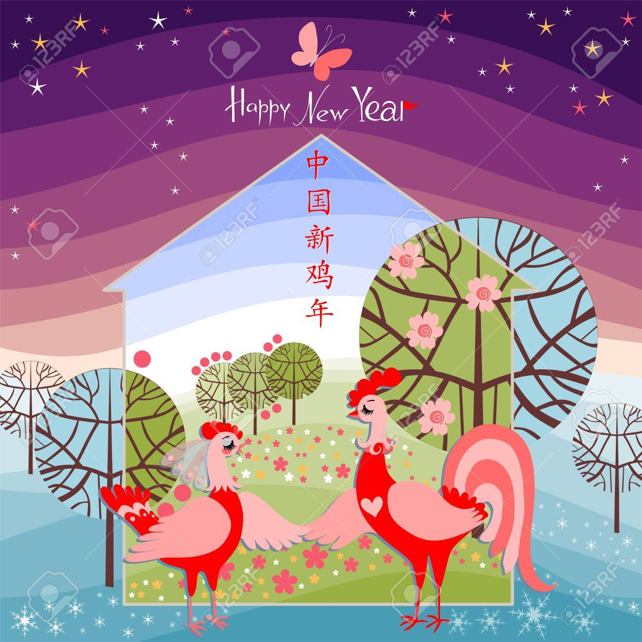 happy new year greeting card cute red cock and hen symbol of 2017 on