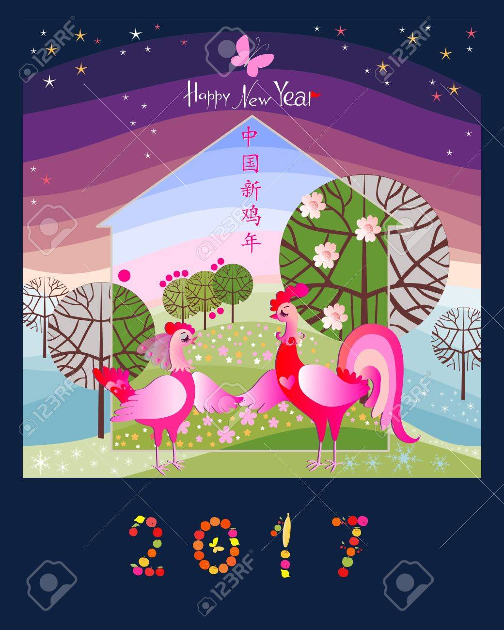 happy new year greeting card cute red cock and hen symbol