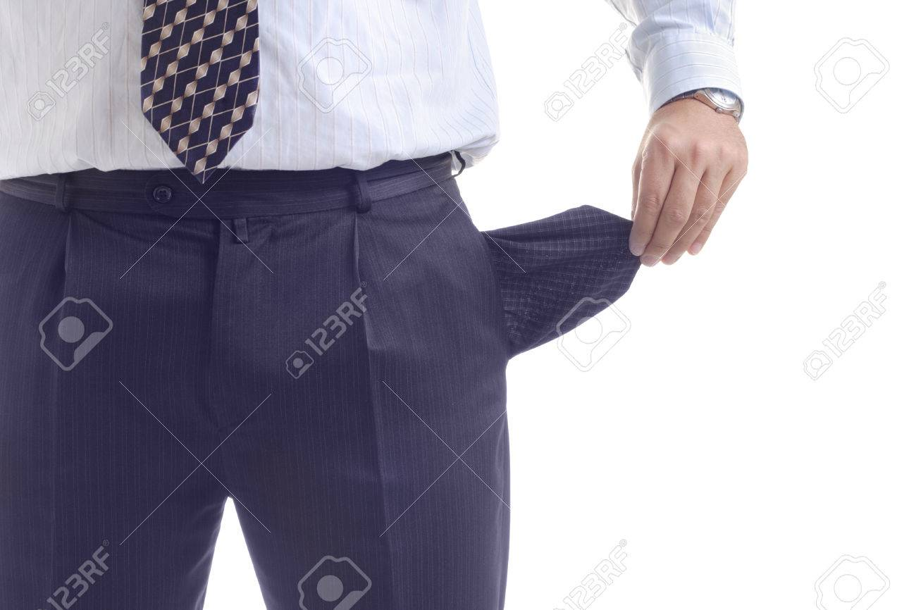 I�m broke Stock Photo - 1447271