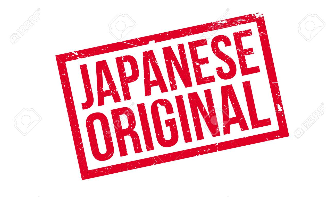 new styles da54d 79477 Japanese Original rubber stamp. Grunge design with dust scratches. Effects  can be easily removed