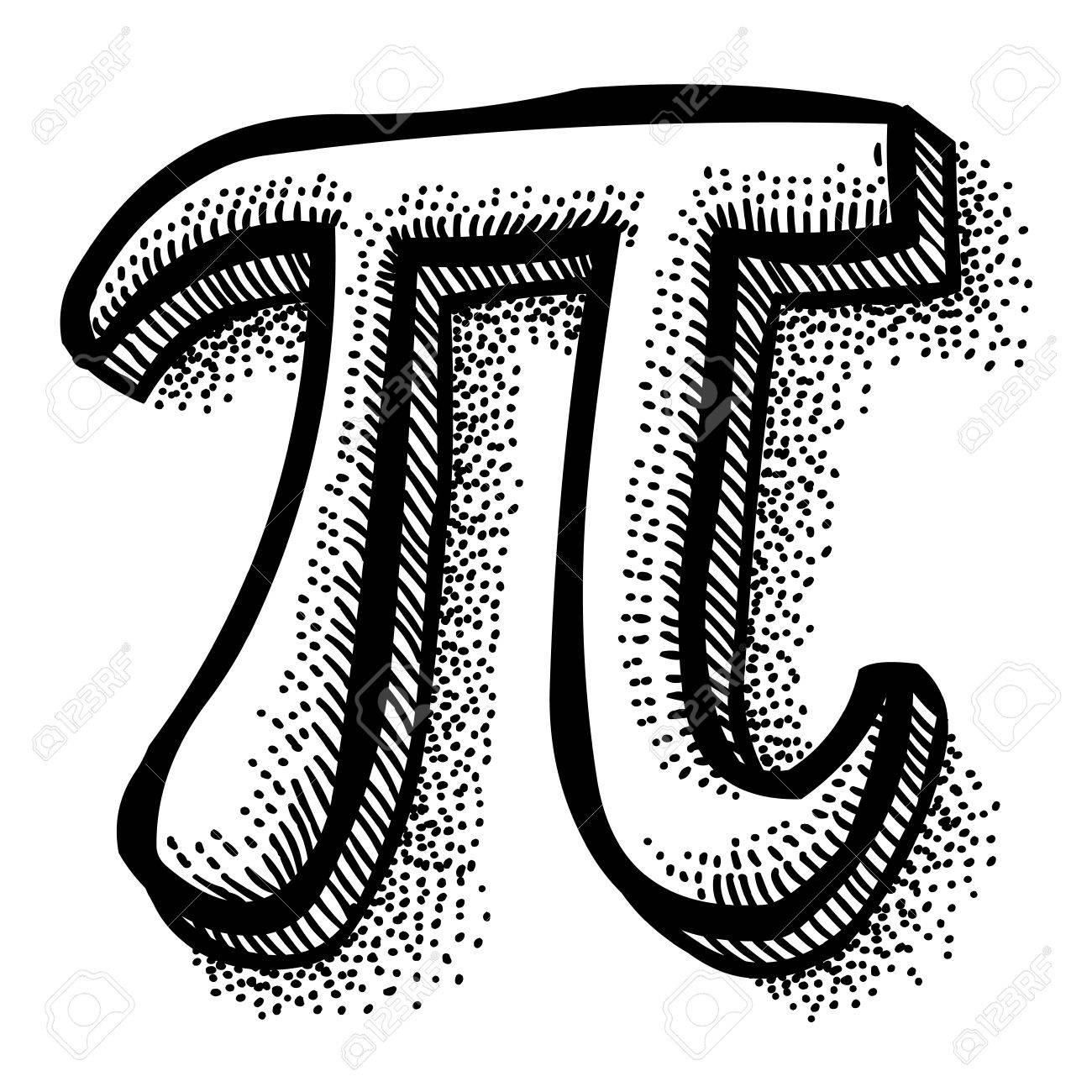 Pi のシンボルの漫画画像 ロイヤ...