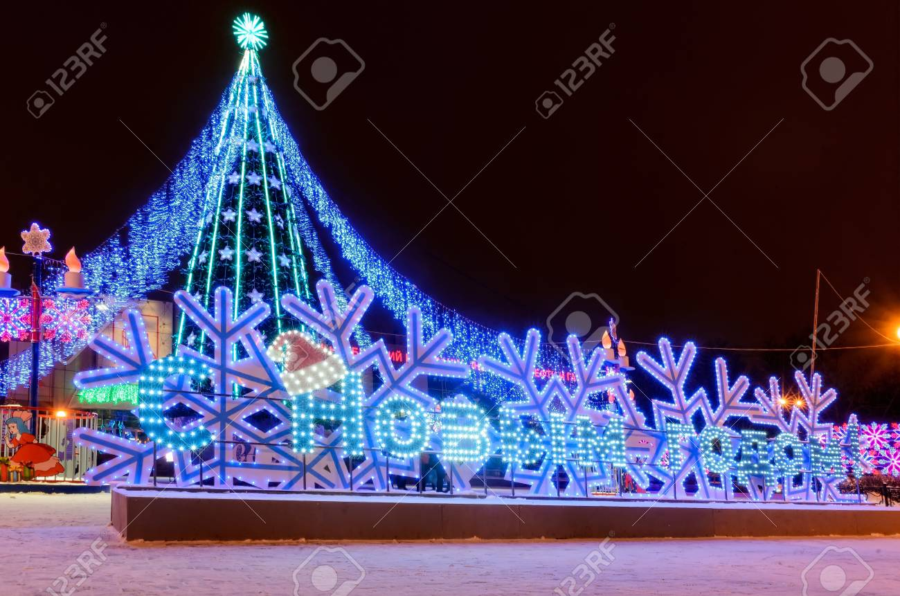 Tyumen for the New Year 2017 82