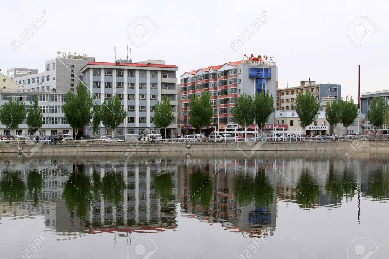 Hebei City