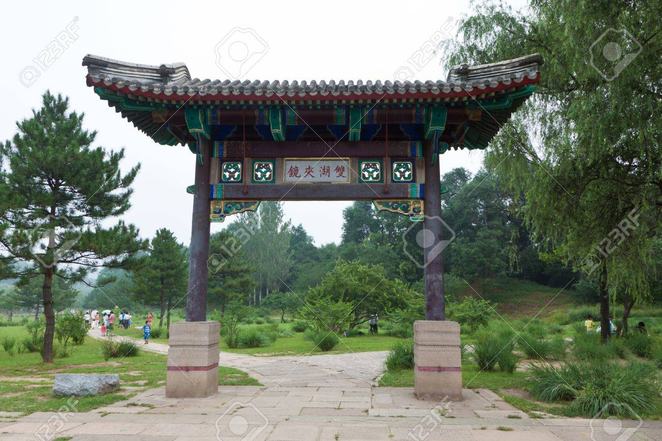 Traditional Arches In Ancient Chinese Garden North China Stock