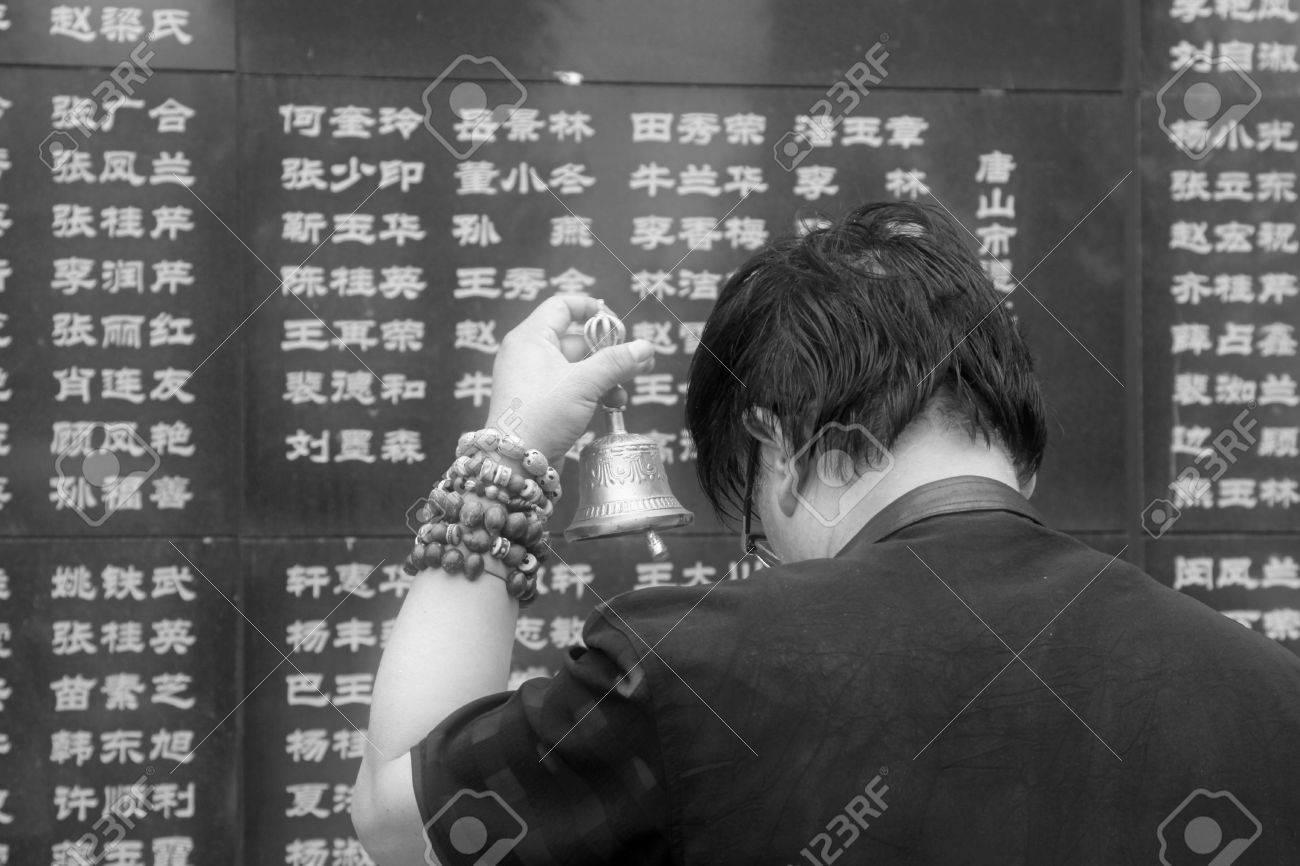 唐山地震の記念の壁の前に、地震で死亡した唐山市、7 月 28 日: 揺れ手 ...
