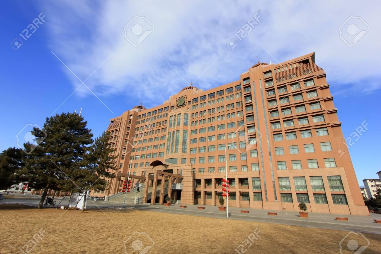 Hohhot City: The comprehensive teaching building of Inner Mongolia Museum, on February 7, 2015, Hohhot city, Inner Mongolia autonomous region, China - 49676957