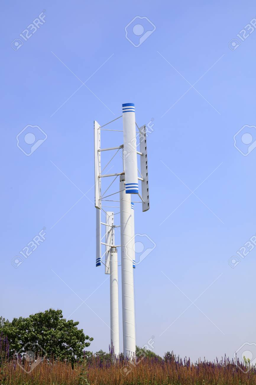 Vertical axis wind turbine in Inner Mongolia, China
