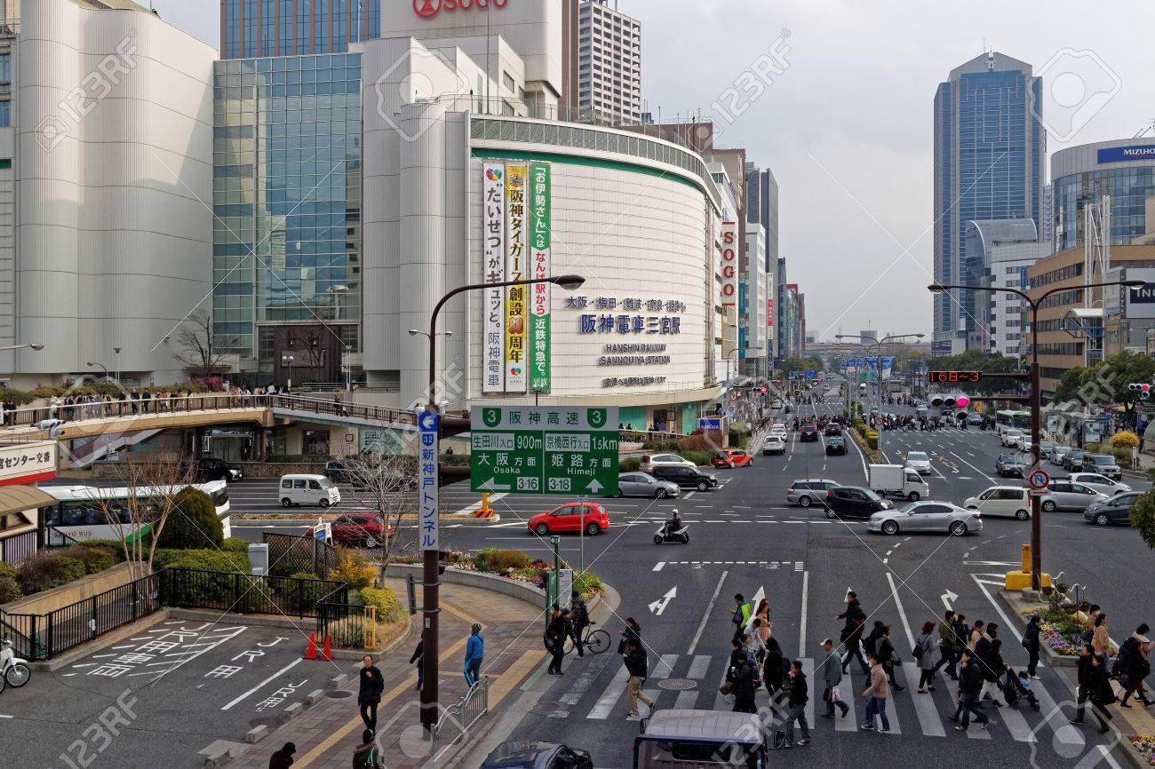 Kobe Sannomiya Station
