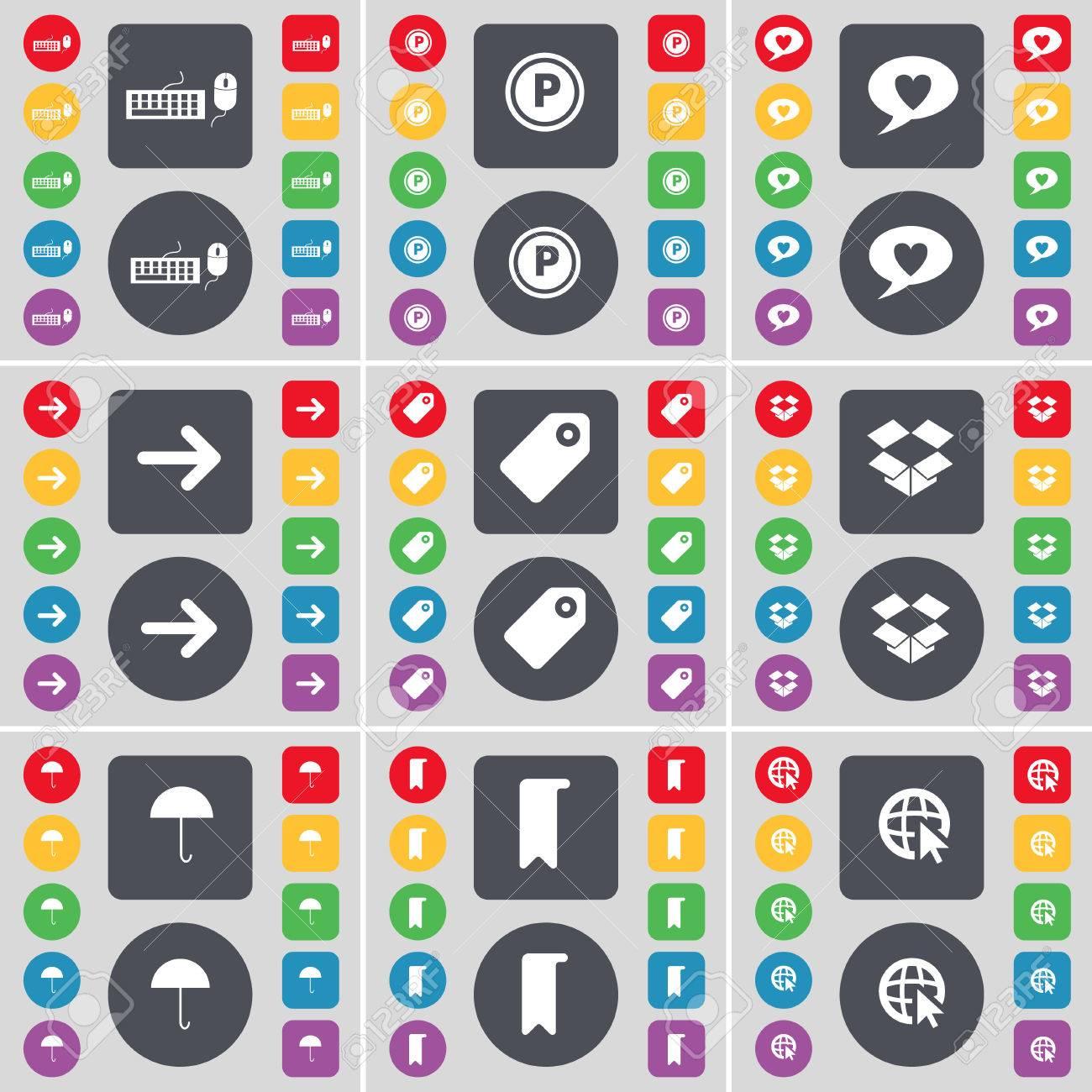 Keyboard parking chat bubble arrow right tag dropbox keyboard parking chat bubble arrow right tag dropbox umbrella biocorpaavc Gallery