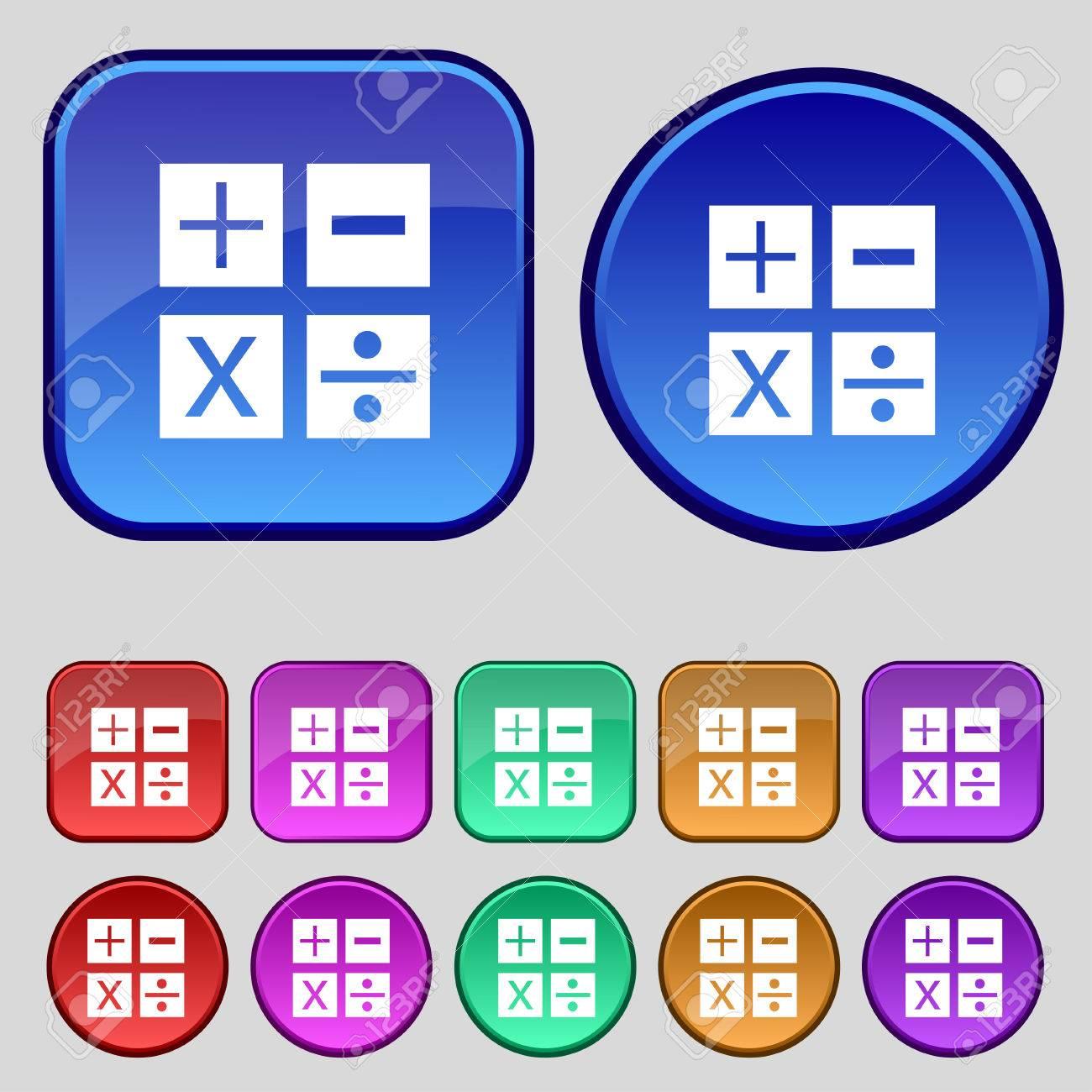 Multiplication division plus minus icon math symbol mathematics multiplication division plus minus icon math symbol mathematics set of colour buttons illustration biocorpaavc Image collections