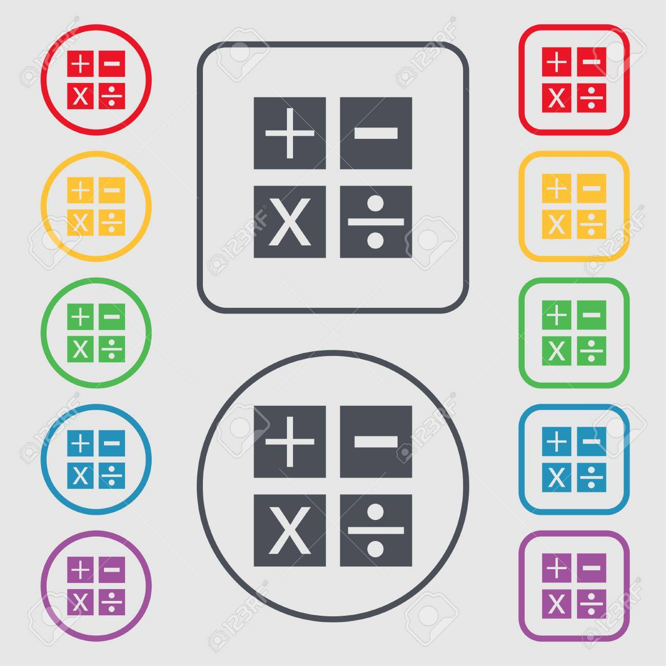 Multiplication division plus minus icon math symbol mathematics multiplication division plus minus icon math symbol mathematics symbols on the round biocorpaavc Image collections