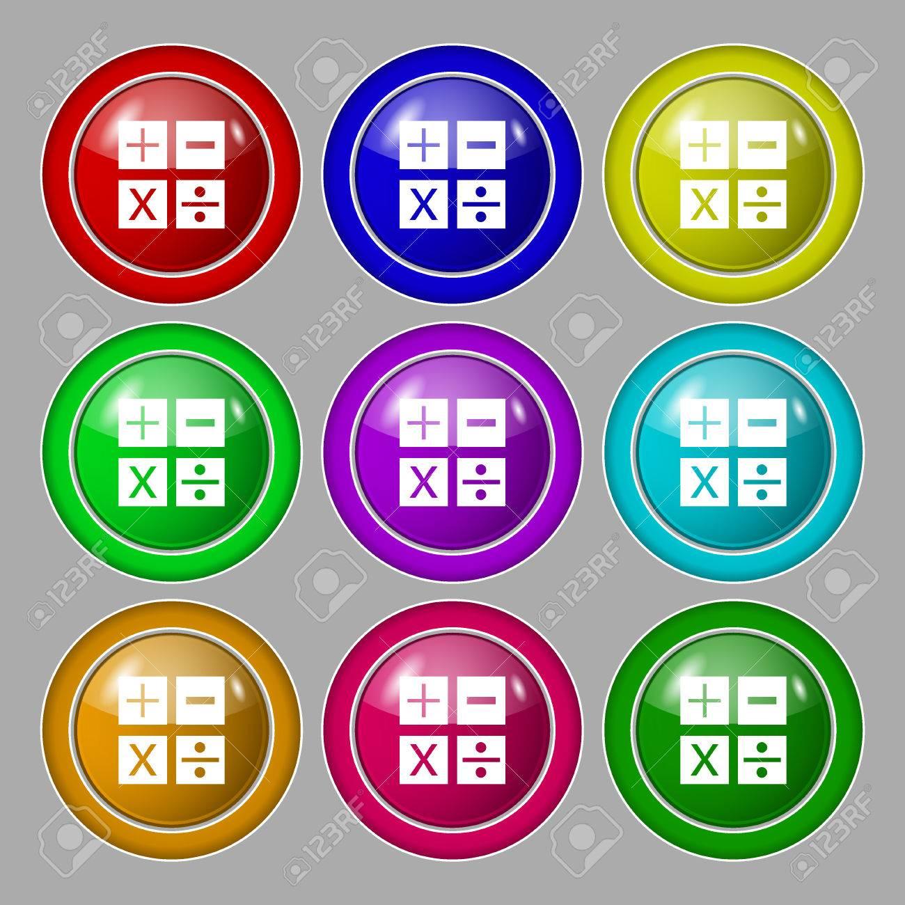 Multiplication Division Plus Minus Icon Math Symbol Mathematics