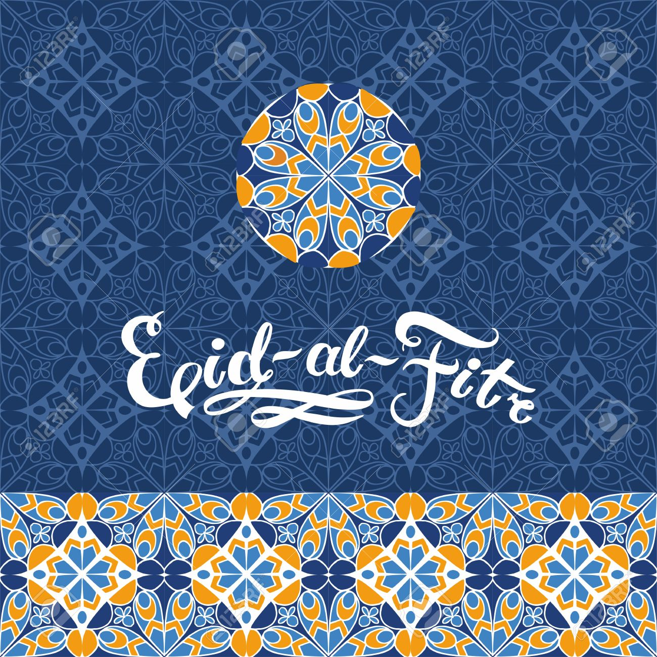 Image result for Eid-al-Fitr graphic