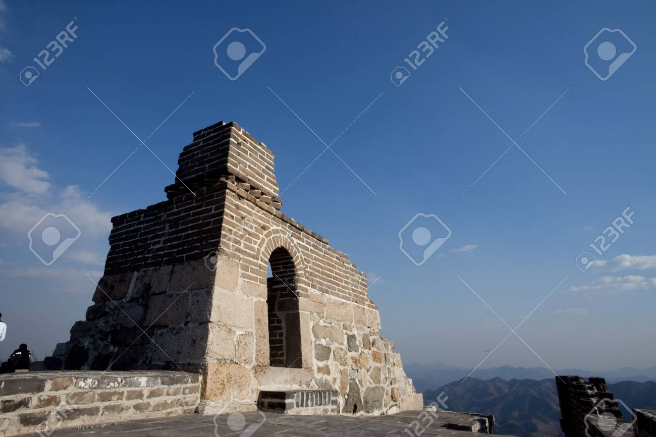 The Great Wall of China Stock Photo - 4579478