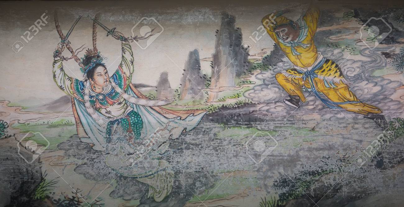 Beijing summer palace long corridor painting stock photo picture