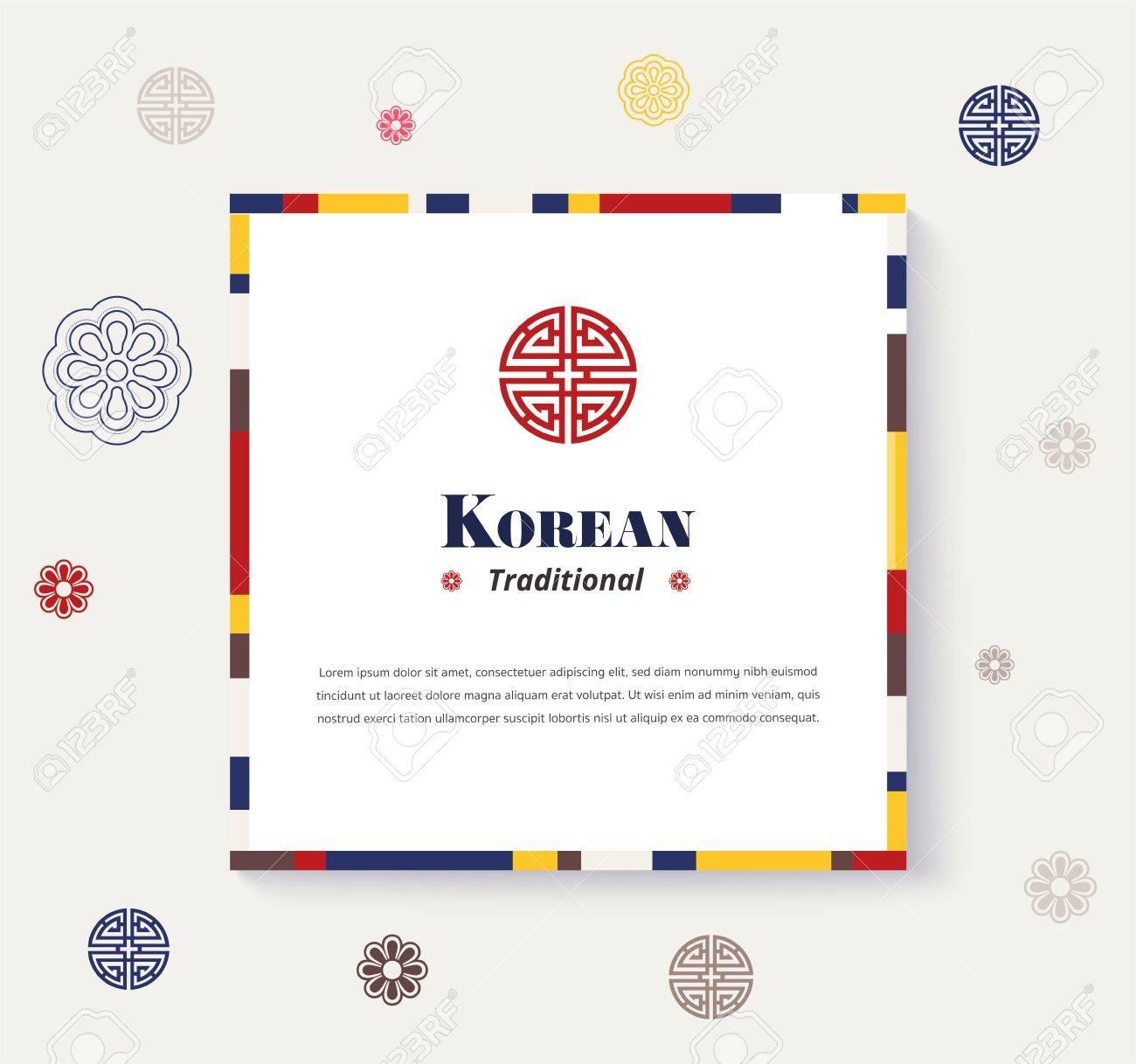 Korean traditional frame design. strip color design frame. vector illustration. - 87532165