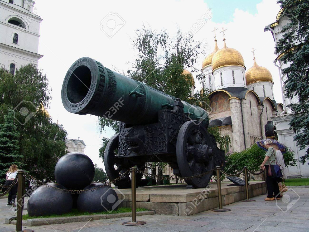 Tsar-gun, kernels, Kremlin, Moscow, Russia - 2083275