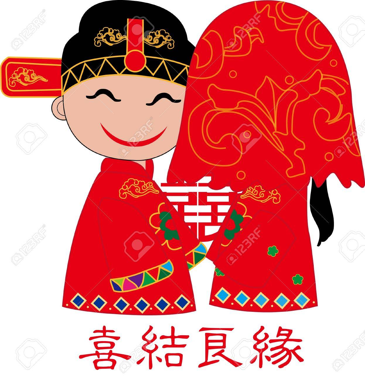 illustration of Chinese wedding concept couple Stock Vector - 16183967