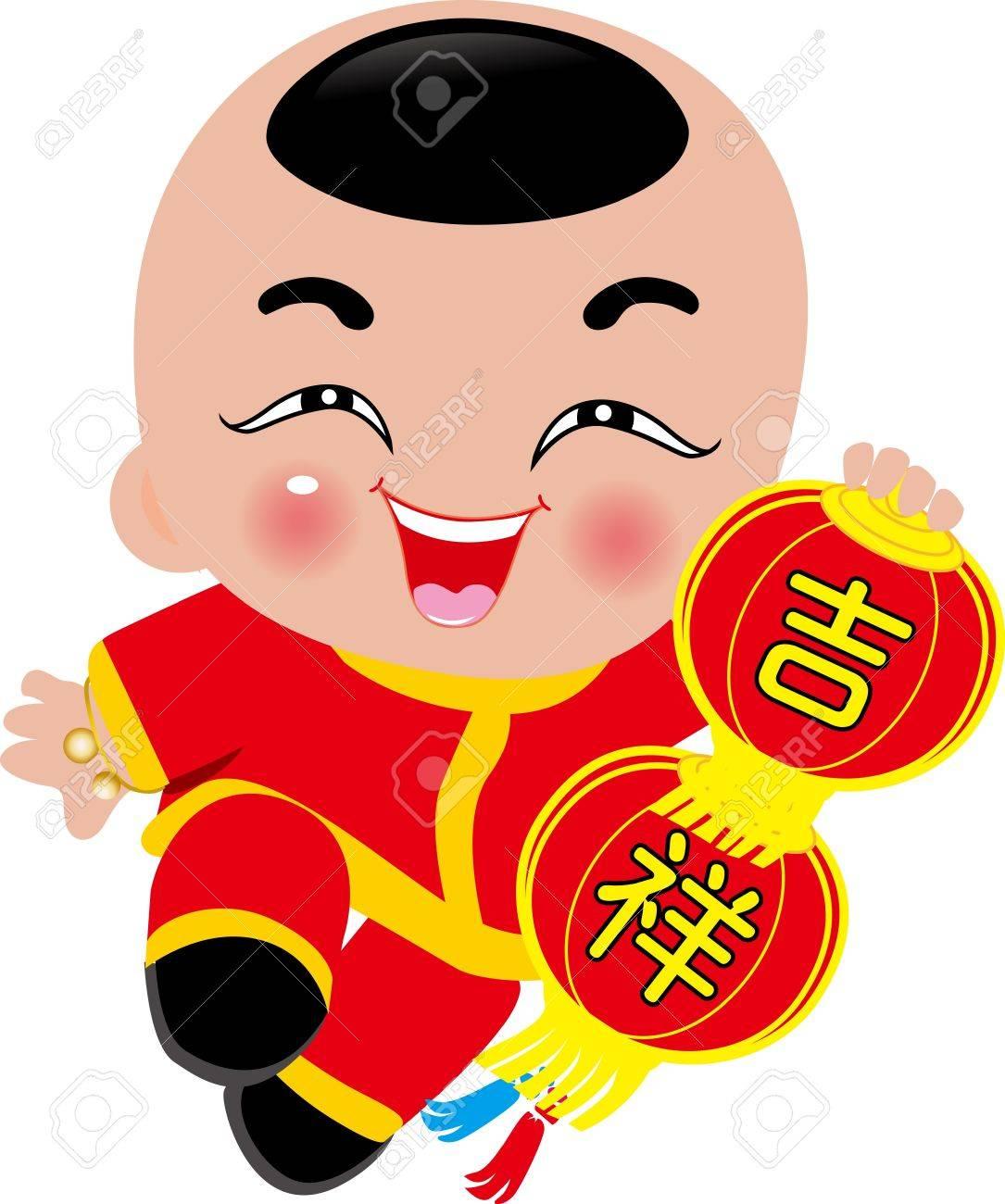 New Year Greetings_Girl Stock Vector - 16329435