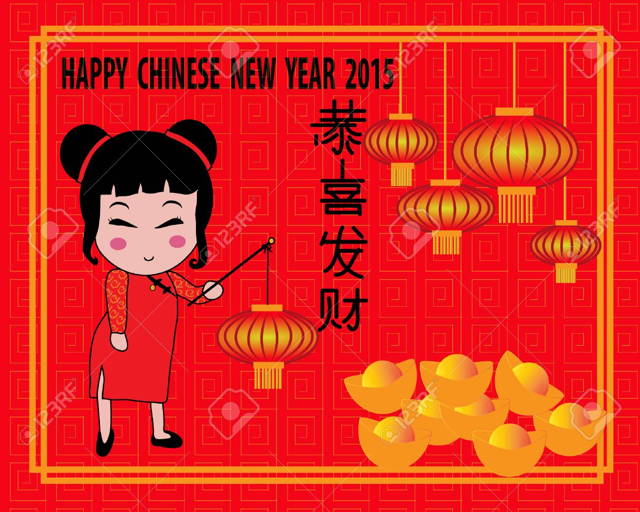 the chinese character chinese new year background the chinese character gong xi fa cai