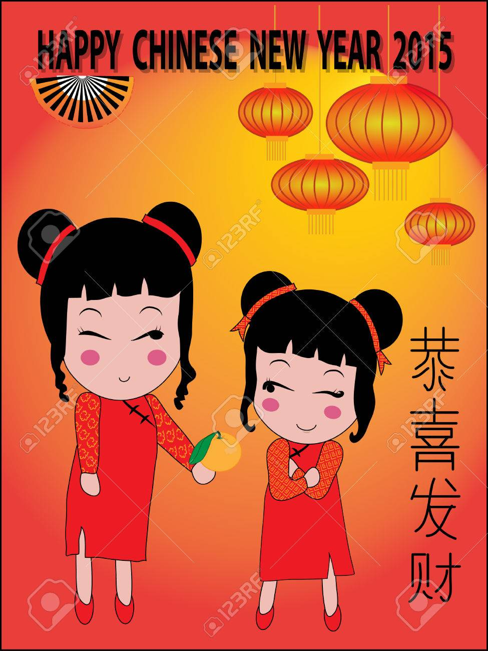 the chinese character gong xi fa cai means wishing you wealthy chinese new year background the chinese character