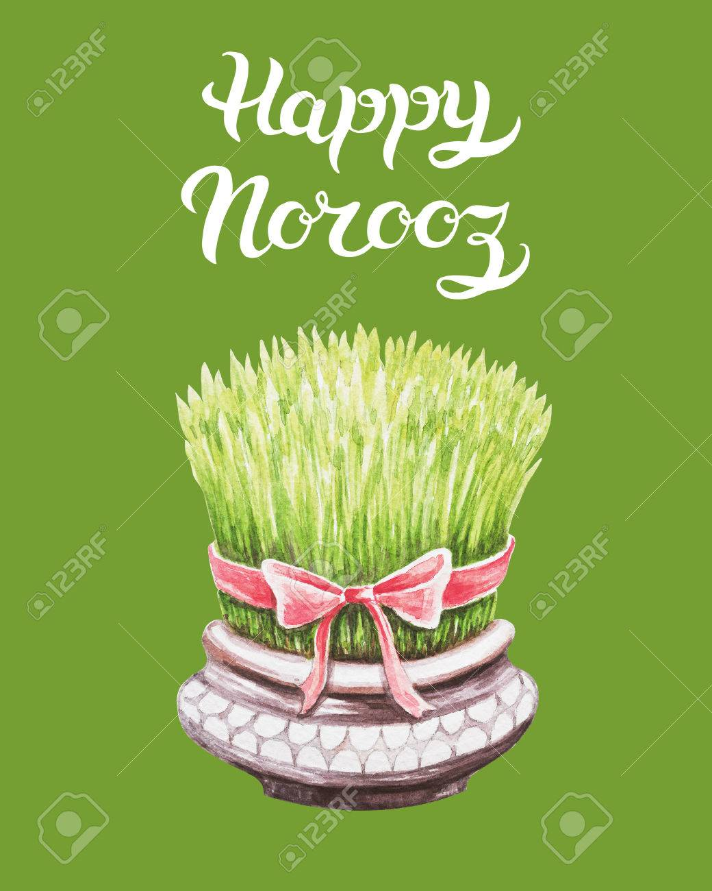 Greeting card template with title happy norooz the traditional persian new year holiday greeting card template with title kristyandbryce Gallery