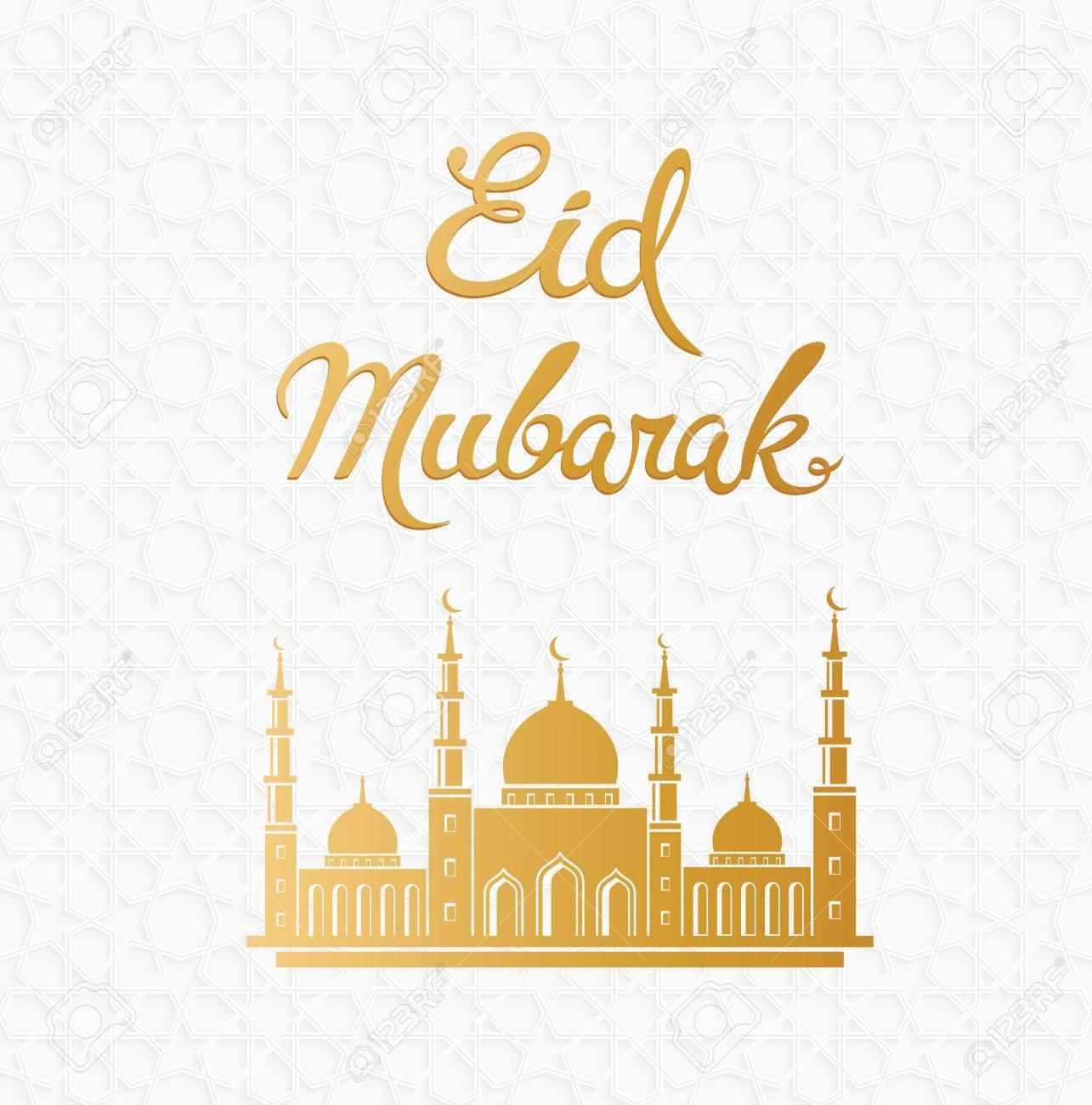 Eid mubarak vector greeting card design with mosque muslim holiday eid mubarak vector greeting card design with mosque muslim holiday background stock vector 52952401 m4hsunfo