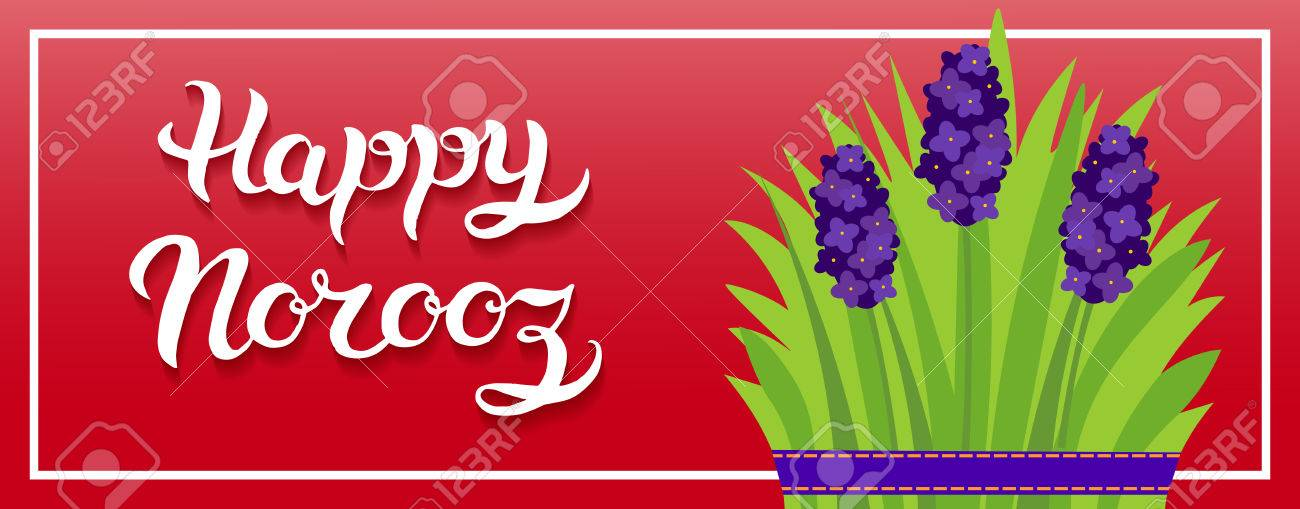 Greeting banner with title happy norooz word norooz mean greeting banner with title m4hsunfo