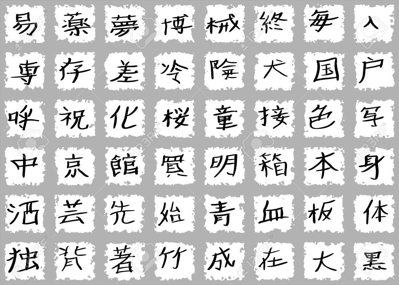 japanese kanji, japanese grammar