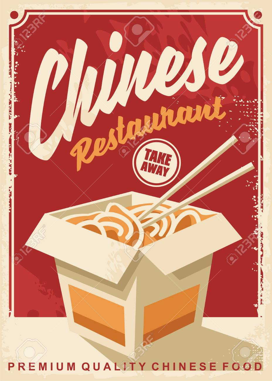 chinese food restaurant retro promotional poster design royalty free