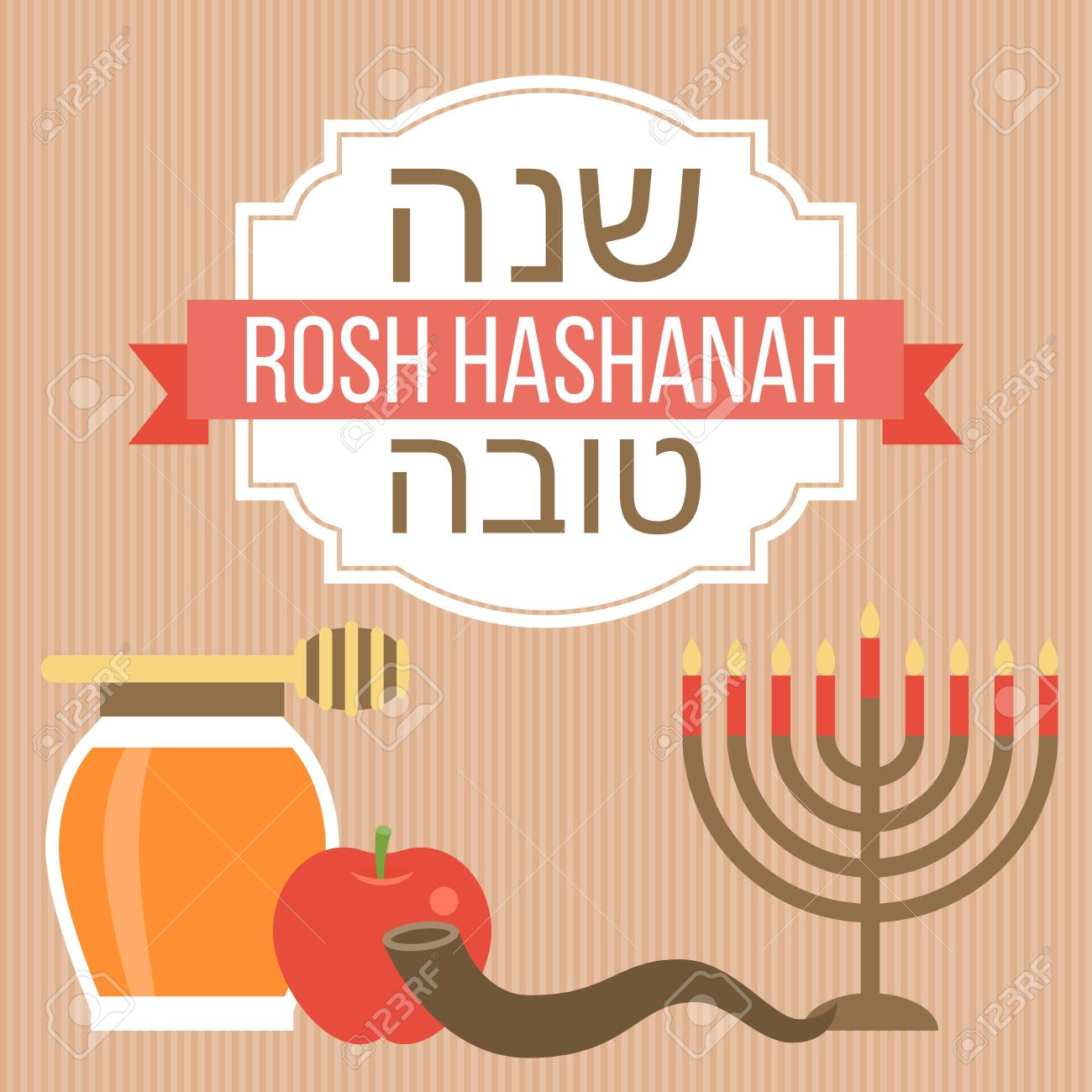 Jewishs New Year Poster And Greeting Card Background Rosh Hashanah
