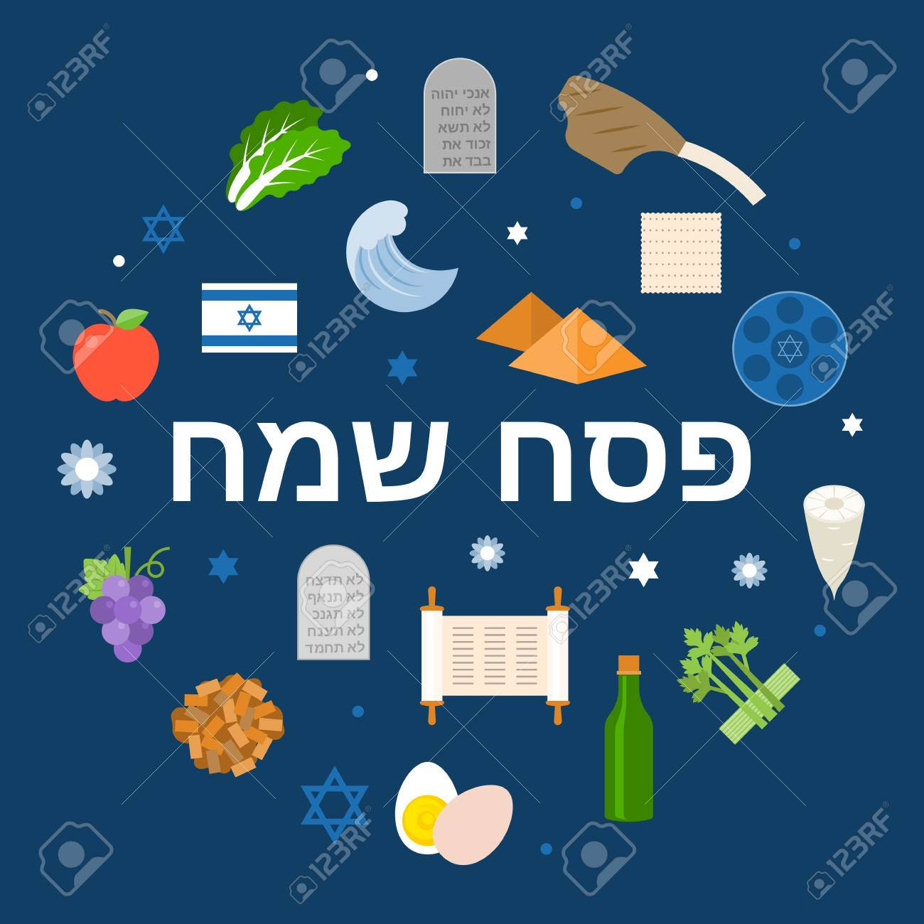 Hebrew alphabet meaning happy passover with icon and element hebrew alphabet meaning happy passover with icon and element flat design for poster and m4hsunfo