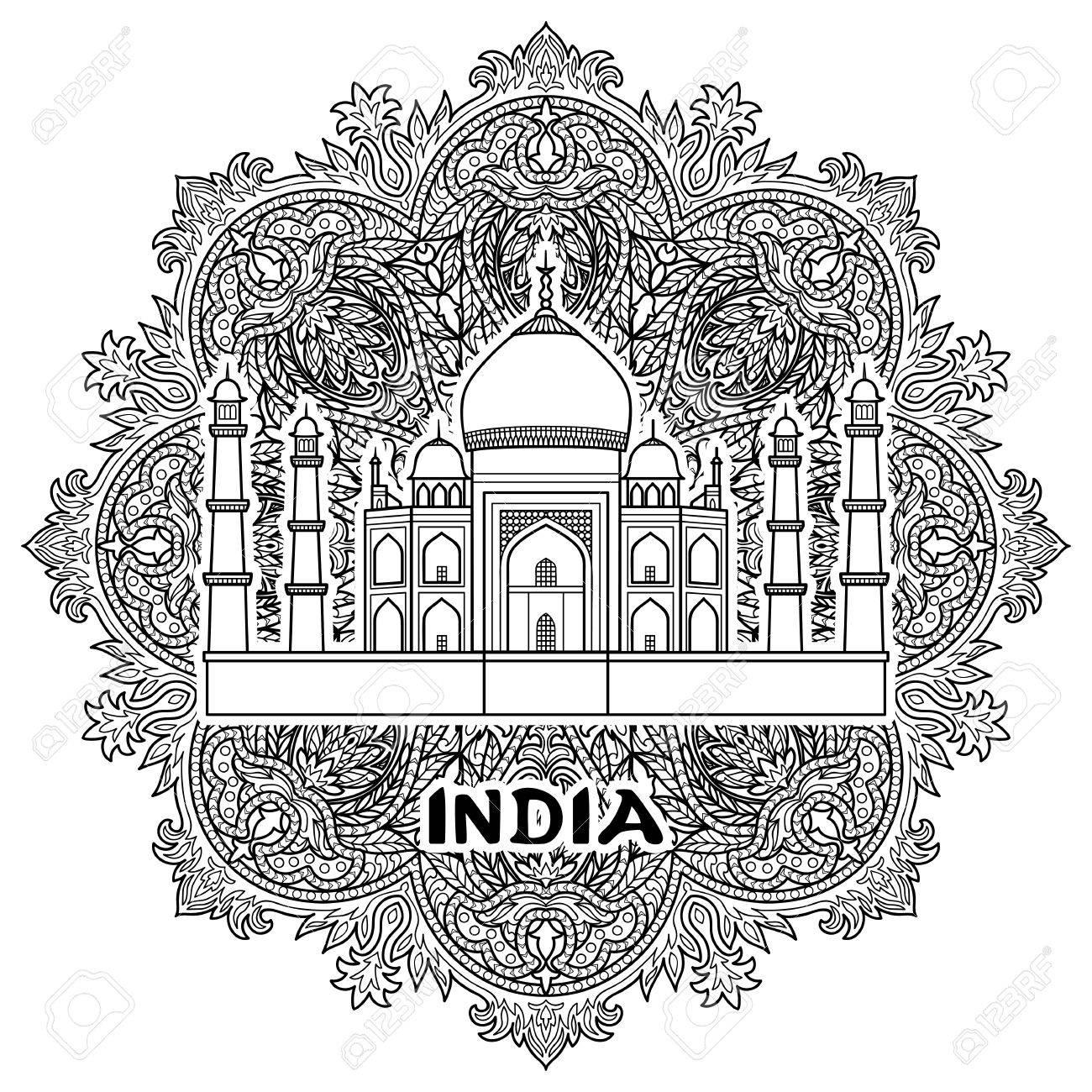 Fein Taj Mahal Ausmalbilder Zeitgenössisch - Beispielzusammenfassung ...